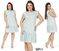 Платье 5681-1 /Х