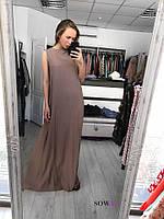 Платье 026  Иоанна, фото 1