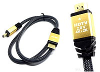 05-07-101. Шнур HDMI штекер - штекер, version 2, 1м, в блистере