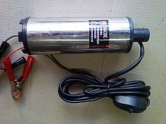 Топливоперекачивающий погружной электрический насос 12V для дизельного топлива,диаметр 50мм.