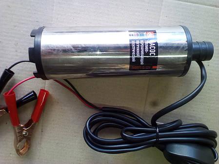 Топливоперекачивающий погружной электрический насос 12V для дизельного топлива,диаметр 50мм., фото 2