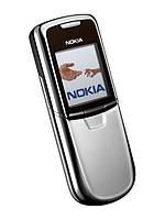Мобильный телефон Nokia 8800 Silver (3 месяца)