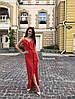 Красивый длинный сарафан , размеры S M, фото 2