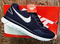 Кроссовки мужские в стиле Nike  Zoom All Out Low 2 blue 05 (размеры в описании)