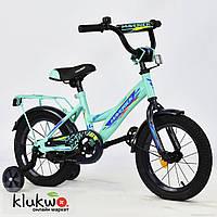 """Велосипед 14"""" дюймов 2-х колёсный  R 1401  """"MAVERICK""""   Мятный"""