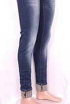 Женские джинсы с манжетами, фото 2