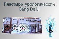 Китайские урологические пластыри от простатита оптом ZB Prostatic Navel Plaster