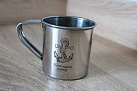 Подарочная чайная чашка с оригинальной надписью