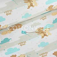 Хлопковая ткань Мишки облачка, фото 1