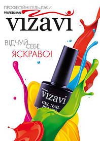 Гель-лаки для ногтей Vizavi Professional