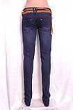 Женские джинсы купить недорого Украина, фото 3
