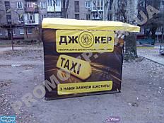 """Торговая палатка  2х2 метра с печатью в комплектации """"Люкс"""". Купить палатку торговую с бесплатной доставкой по Украине. Всегда в наличии размеры 1,5х1,5 м., 2х2 м., 3х2 м."""