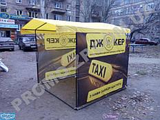 Палатка торговая 2х2  метра с полноцветной печатью. Торговая палатка купить с бесплатной доставкой по Украине. Цены на палтки торговые от 499 грн.