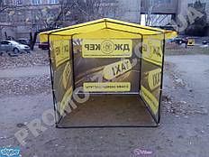 """Торговая палатка 2х2 метра """"Люкс"""" с печатью купить. Палатка торговая по доступной цене - от 499 грн. Гарантия качества - от 1 года."""