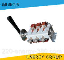 Рубильник ВР32-31В35250 250А