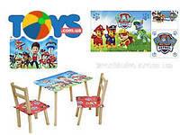Столик и два стула «Щенячий Патруль», С079