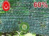 Сетка затеняющая, маскировочная РУЛОН 4*100метров 60% Турция, фото 2