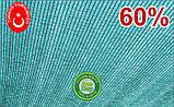 Сетка затеняющая, маскировочная РУЛОН 4*100метров 60% Турция, фото 6