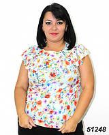 Женская блуза с оборкой 48,50,52,54,56, фото 1
