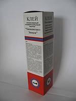 """Клей эпоксидный """"Эпокси"""" 150г"""