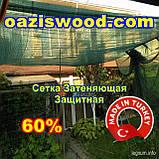 Сетка затеняющая 4х100м 60% Турция маскировочная, защитная, фото 4
