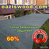 Сетка затеняющая 4х100м 60% Турция маскировочная, защитная, фото 6