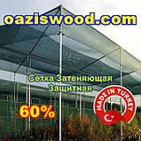 Сетка затеняющая 4х100м 60% Турция маскировочная, защитная, фото 7