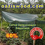 Сетка затеняющая 4х100м 60% Турция маскировочная, защитная, фото 8