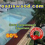 Сетка затеняющая 4х100м 60% Турция маскировочная, защитная, фото 9