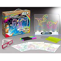 Магічна 3D дошка для малювання Magic Drawing Board 3D, фото 1