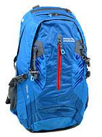 DM Рюкзак Туристический нейлон Royal Mountain 4097 light-blue