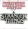 Кулон/брелок Stranger Things Очень странные дела