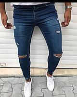 Джинсы мужские синие с дырками на коленях Люкс качество -33 размер