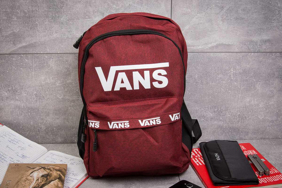 Рюкзак унисекс Vans , бордовые (90021),  [   1  ]
