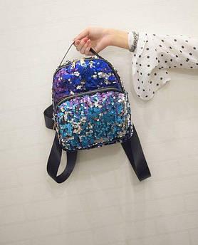 Модный городской рюкзак с двухсторонними пайетками хамелион перевертыши