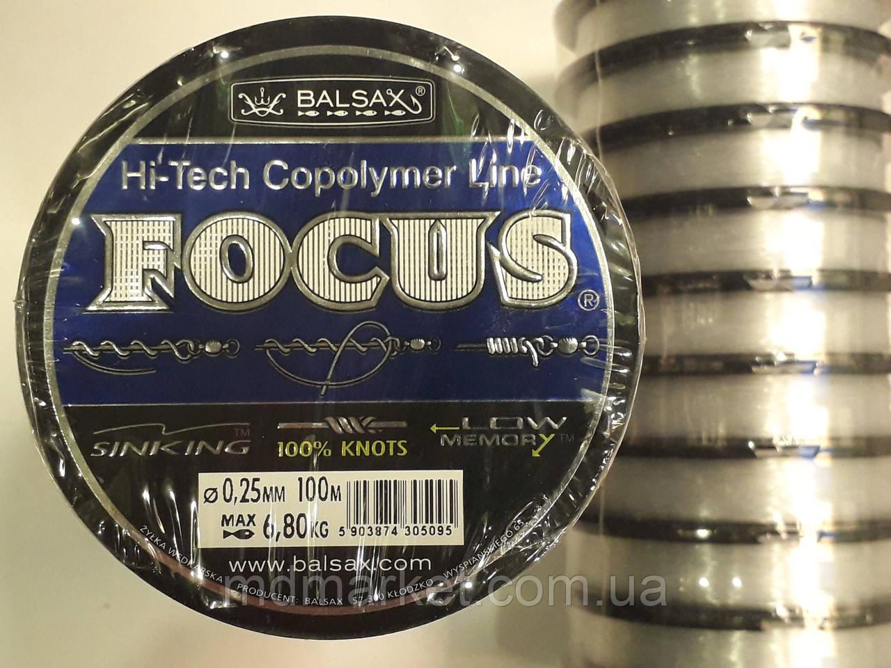 Леска Balsax Focus 0.30 100мx10шт.=1000м
