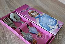 Детский набор софия прекрасная с нанисением имени на ложке