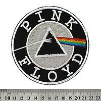 "Нашивка Pink Floyd ""Dark Side Of The Moon"""