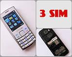 В наличии телефоны на 3 СИМ-КАРТЫ!