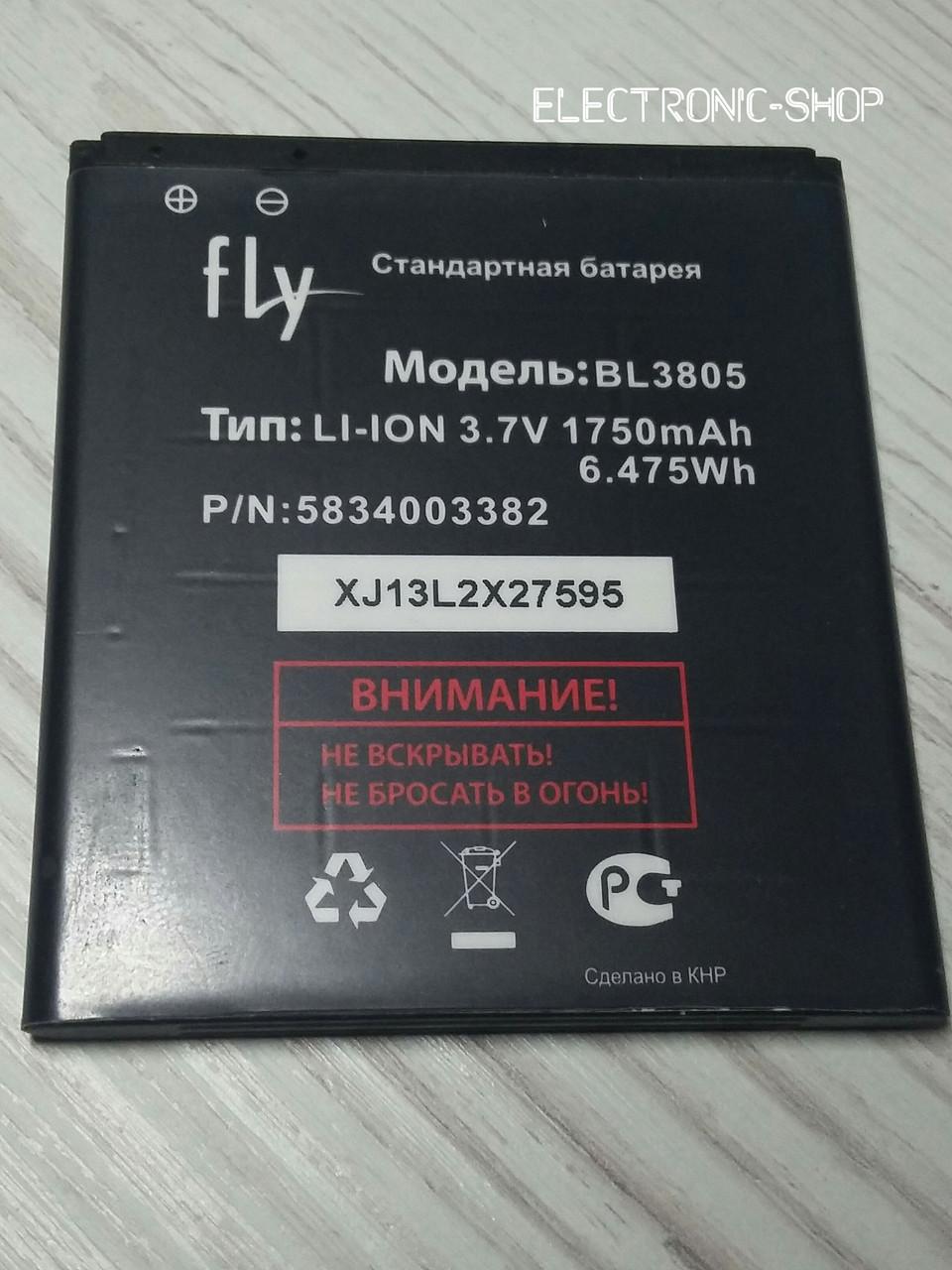 Аккумулятор Fly iq4404 BL3805 Original б.у