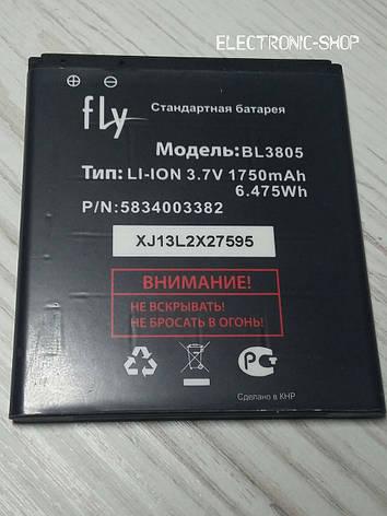 Аккумулятор Fly iq4404 BL3805 Original б.у, фото 2