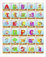 """Набор наклеек для детского сада """"Азбука"""""""