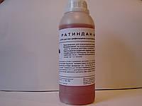 Ратиндан М, 1 л,  приманка для крыс, мышей, грызунов, родентицид