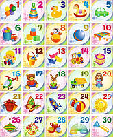 Набор наклеек для детского сада