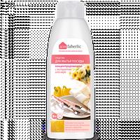 Концентрированное средство для мытья посуды с экстрактом алоэ вера серии «дом faberlic»  Артикул: 11198
