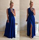 Платье в пол нарядное электрик