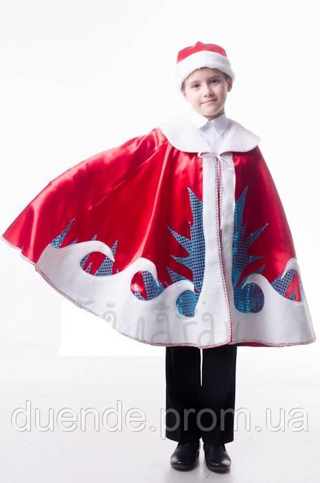 Зима новогодний карнавальный костюм для мальчика / BL - ДС142