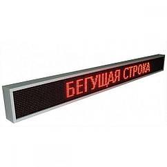 Біжучий рядок LED Venom SMD Р10 вулична IP65 220V USB 1600х160 мм червона