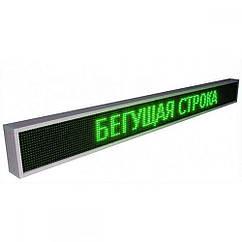 Біжучий рядок LED Venom SMD Р10 вулична IP65 220V USB 640х480 мм зелена