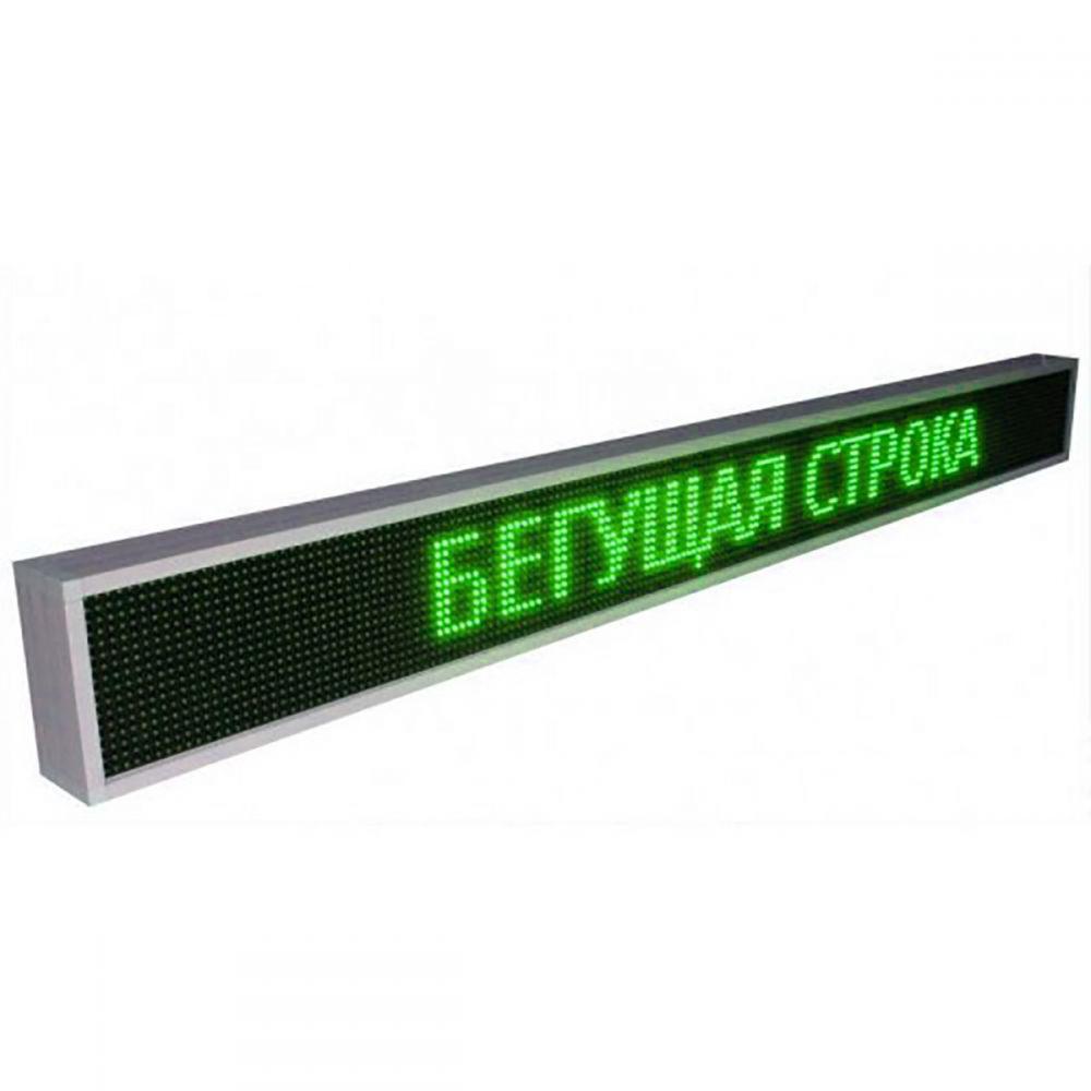Бегущая строка LED Venom SMD Р10 уличная IP65 220V USB 2560х320 мм зеленая